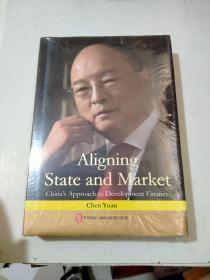 政府与市场之间(未拆封)