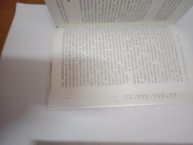 """中国特色社会学理论的深化(上下卷)——""""实践结构论""""的提出与""""理论自觉""""的轨迹(郑杭生社会学学术历程之四)"""