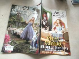 ALiCE IN WONDERLaND IN AaZiNG 3D 2010  迪斯尼 爱丽丝梦游仙境(全彩)