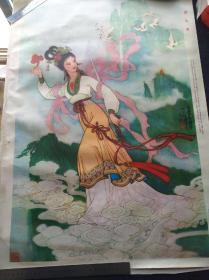 1980年年画史延芹,孙顺正作款《盗仙草》一张!尺寸77x53公分!