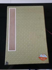 80年代  安徽泾县红星牌宣纸空白册页  一厚册   正面干净   背面有几面着墨(见最后一图)