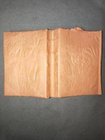故事会【1983年第6期、1984年1——12期】共13册自制合订在一起