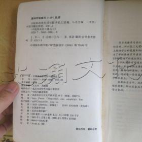 中级英语常用词句翻译要点---[ID:639419][%#356J6%#]