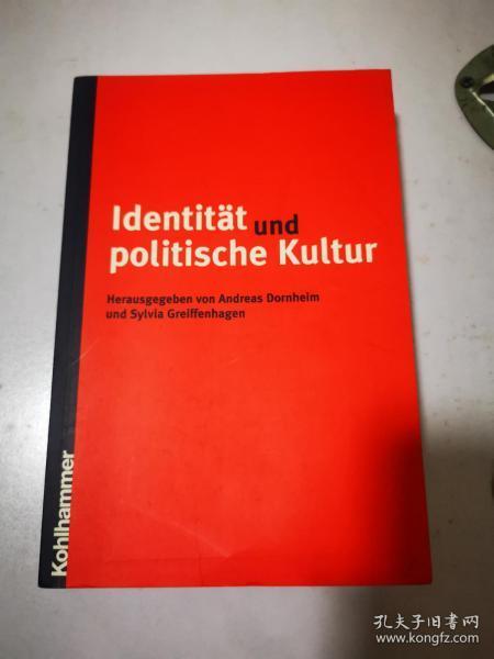 Identitat und politische Kultur 身份与政治文化 德文原版
