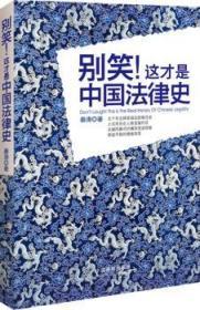 9787509336540 秦涛 9787509336540 中国法制出版社