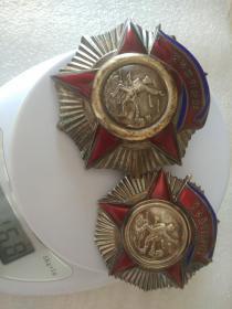 志愿军上将的一级独立勋章,和师级干部的二级独立勋章,永久包真,大圆盘,全网络唯一一个独一无二