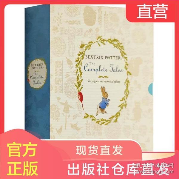 Beatrix Potter The Complete Tales [Hardcover] 彼得兔作者故事全集(精装)