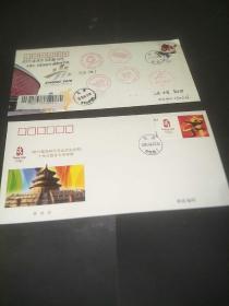 奥运题材信封两张  合售