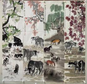刘天庄,祖籍辽宁沈阳,1952年出生于古都西安,现为中国工艺美术家协会会员、陕西省美术家协会会员、西安美术家协会会员、西安国画艺术研究院画家、三秦文化研究会书画院花鸟研究会副会长。