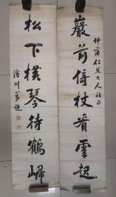 保真书画:清末民国 万超 书法七言对联(文宝官纸局玉版宣)