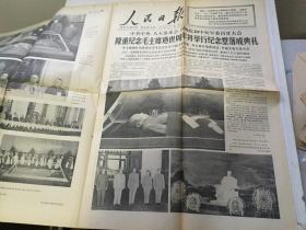 人民日报1977年9月10日【四版】长期包老包真