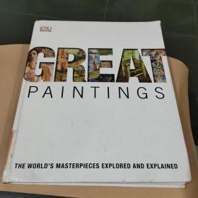 Great Paintings 伟大的画作