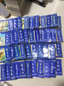 三国演义连环画上海美术出版社