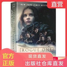 Rogue One A Star Wars Story 英文原版科幻小说 星球大战外传 侠盗一号 银河帝国 死星设计图 英文版进口英语电影原著小说书籍