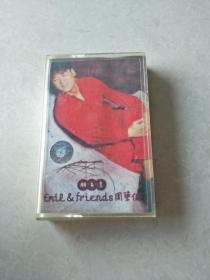 磁带         朋友周华健