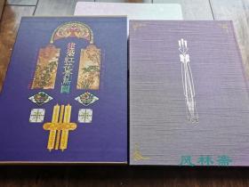 建筑红花青鸟图 日本近现代洋风建筑花草鸟兽装饰样式汇集 杉浦康平书籍设计