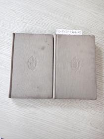 CAPITAL volume one~two 民国版《资本论》 一二两卷合售(布面精装)
