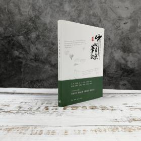 特惠 | 中国自然笔记