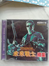 VCD电影  外国电影盒装 :【未来战士续集】 单碟装