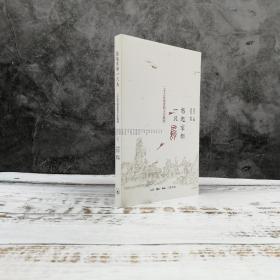 特惠| 想起京都一只鸟:二十五位作家的文艺地图