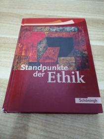 外文书《Standpunkte der Ethik 》h3