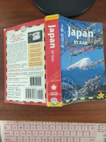 Japan by Rail(英文原版)