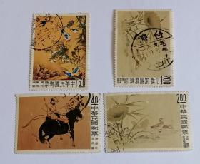 台湾专16  故宫古画第一组信销邮票4枚全