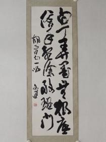 保真书画,山西书法大家徐文达先生书法佳作一幅,约80年代作品,原装裱镜心,尺寸102×32.5cm
