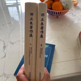 研究与反思:关于中国社会科学自主性的思考(增修版)国家与社会中国市民社会研究