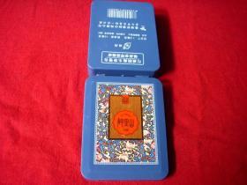 阿里山塑烟盒(供收藏)