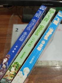 飞霞 公主志 甜甜圈 2010年8月上半月刊+04上半月刊 2008年5 3本合售