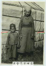 民国时期中国东北满洲蒙古皇族子女在帐篷前合影老照片,孩子脖子前戴着一颗特别漂亮的天珠。