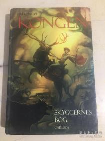KONGEN / SKYGGERNES BOG