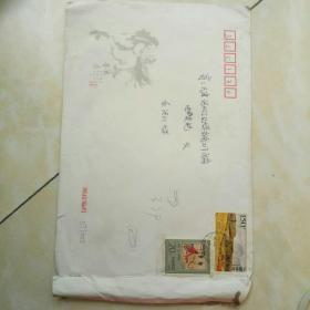 实寄封339——贴1998~13/1993~5邮票实寄封