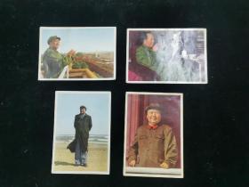 毛主席文革期间(明信片)  4张合售150元