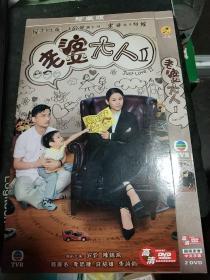DVD 电视剧 老婆大人