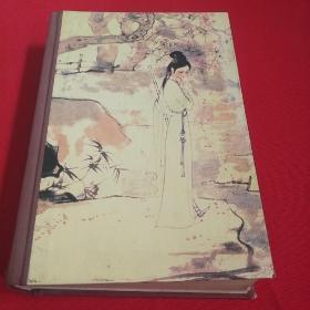 红楼梦【人民文学】精装【有破损】