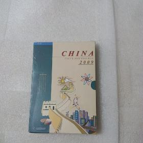 CHINA FACTS AND FIGURES 2009 全新未拆封