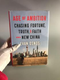 AGEOF AMBITIONCHASING FORTUNE,TRUTH, FAITH NVAN OSNOS