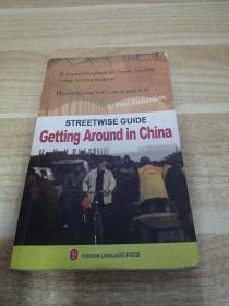 外文书《Getting Around in China》h2