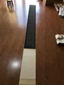 索靖 月仪章 郁冈斋墨妙。纸本大小纸本大小28.88*234.51厘米。宣纸原色微喷印制。丝绸覆背高档装裱。装裱完成品长度约4.5米左右