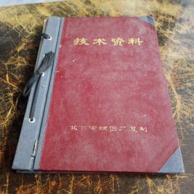 机床常用油封手册