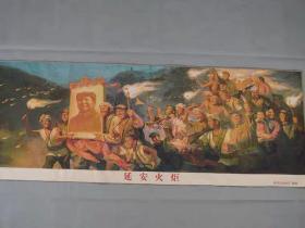 毛主席延安火炬文革刺绣织锦画丝织画红色收藏