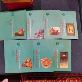 幻想文学大师米切尔·恩德经典作品绘本(全7册7本合售)(《犟龟》、《苍蝇和大象的足球赛》、《月圆夜的传说》、《吃噩梦的小精灵》、《光屁股大犀牛》、《奥菲利亚的影子剧院》、《出走的绒布熊》