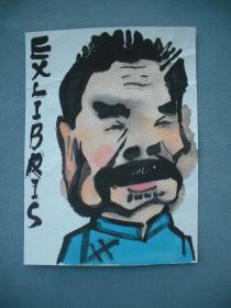 手绘藏书票《鲁迅先生》