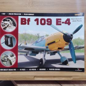 孔网孤本 Topshots 11007 - Bf-109 E-4