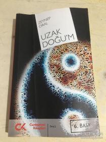 UZAK DOGUM