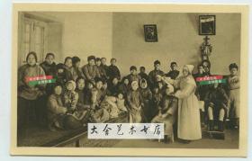 民国时期东北满洲沈阳外国教会医院修女护士帮着中国百姓包扎,医疗治病的老明信片。炕上坐满抱着孩子的中国妇女也是蒙主庇护的一些信众