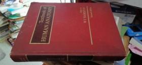 Textbook of HUMAN ANATOMY人体解剖学教科书
