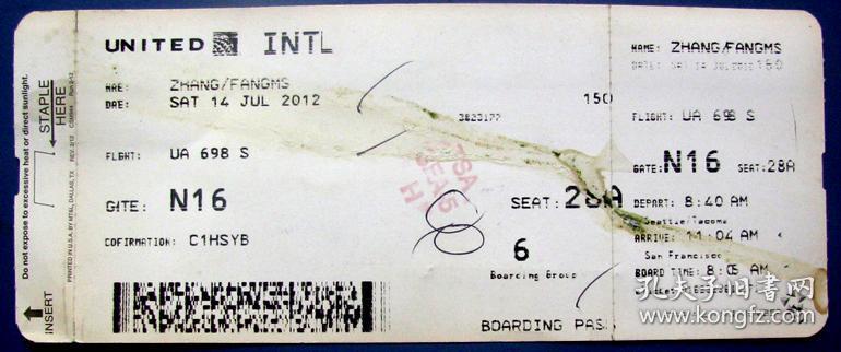 联合国际航空公司飞机票硬票带副券,早期外国登机牌、飞机票甩卖,实拍,包真,店内更多